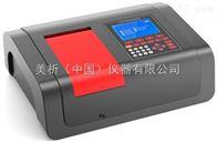 UV-1700S紫外扫描分光光度计