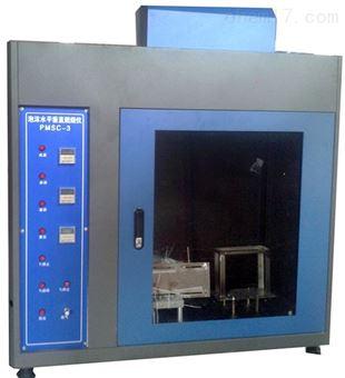 pmsc-3硬质泡沫塑料燃烧性能试验机