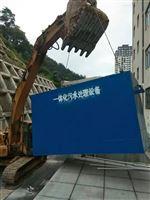 地埋式一体化医院废水处理装置