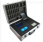 XZ-0120XZ-0120内蒙古/安徽20参数水质检测仪