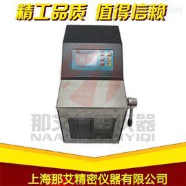 NAI-JZQ1南京拍打式均質器價格