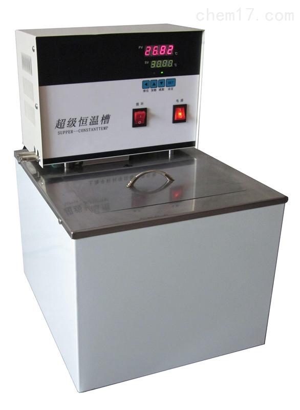 微机温控超级恒温槽