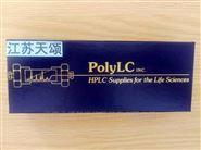 PolyLC色谱柱多肽血红蛋白专用柱