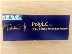 PolyLC色谱柱多肽血红蛋白柱