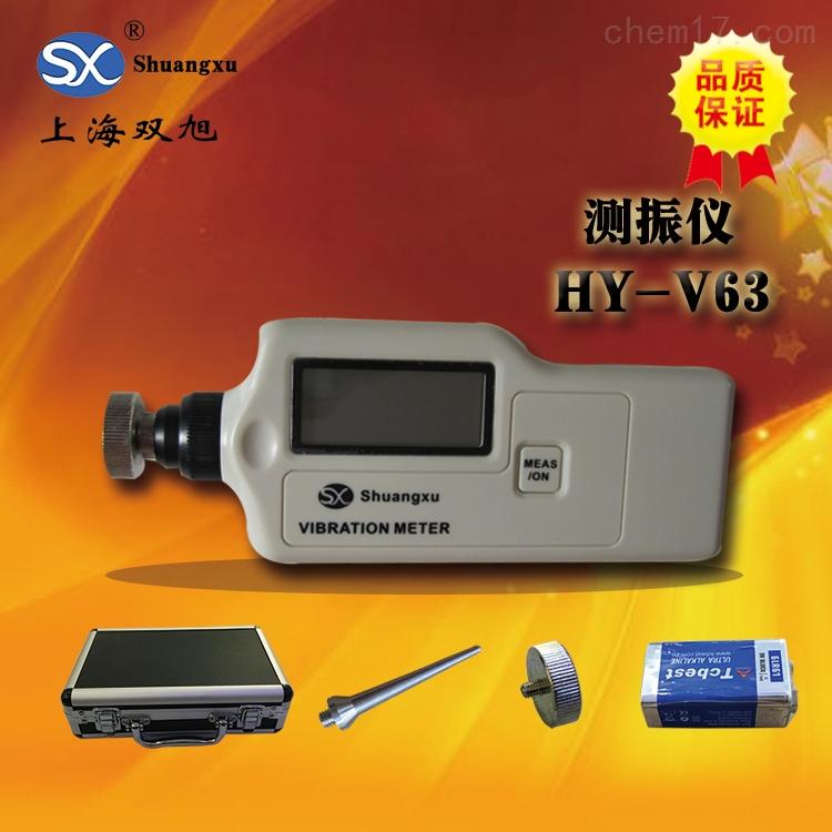HY-V63一体化振动测量仪