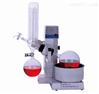 RE-2000A实验室旋转蒸发仪