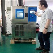 河南實用高低溫循環裝置箱