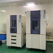惠陽實驗用高低溫測試箱
