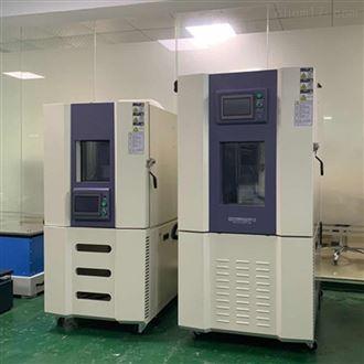LQ-GD-150A高低溫交變箱
