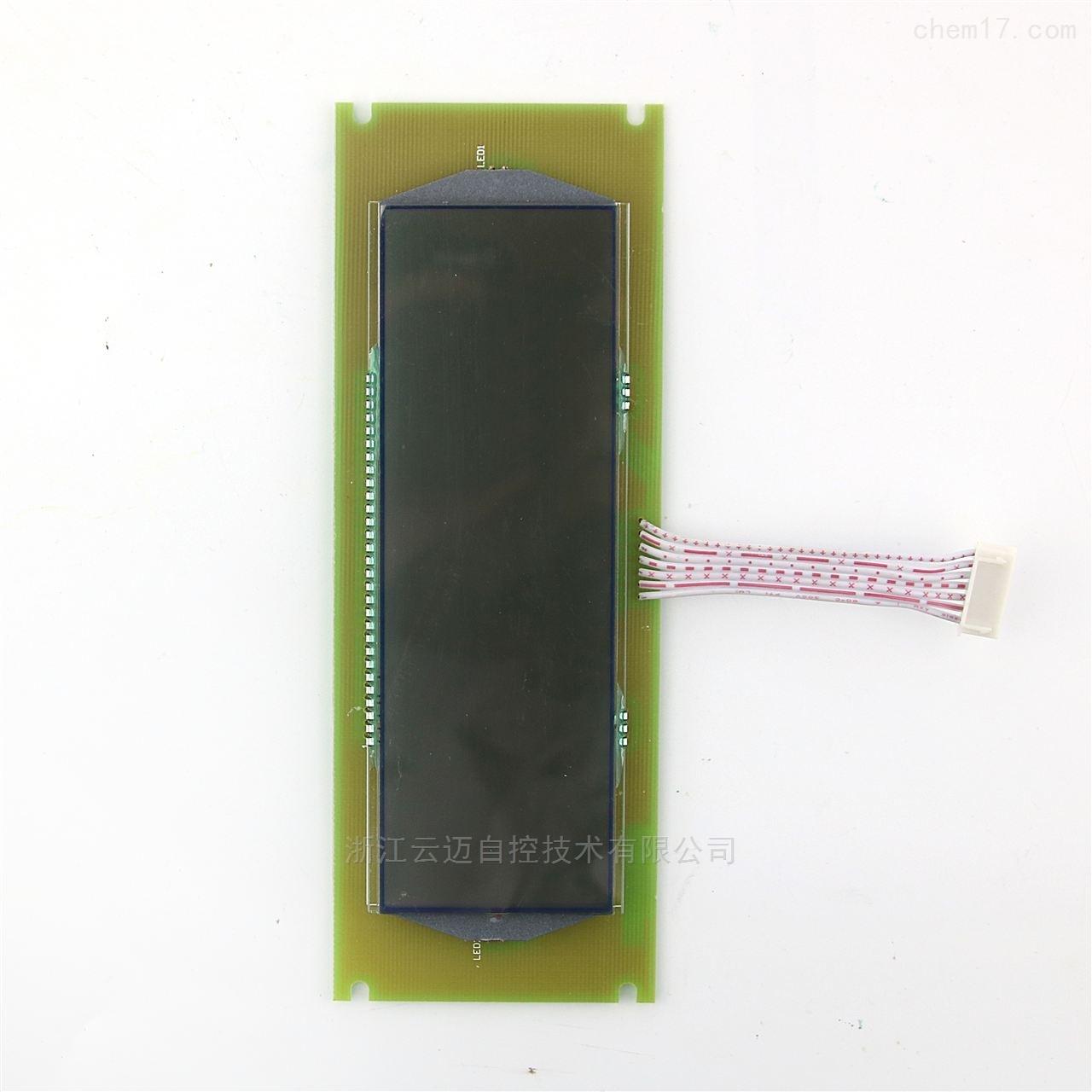 液晶显示屏幕直销