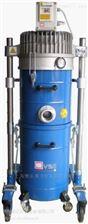 防爆車間用工業吸塵器