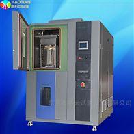 高溫低溫冷熱衝擊試驗箱出廠價