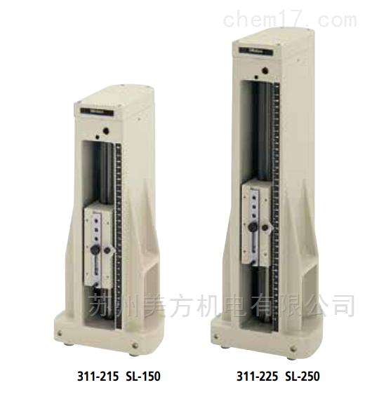 SL-450三丰311-245垂直度直角规 直线测量工具