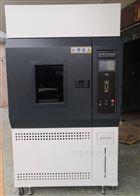 KZ-XD-800风冷式氙灯老化试验箱