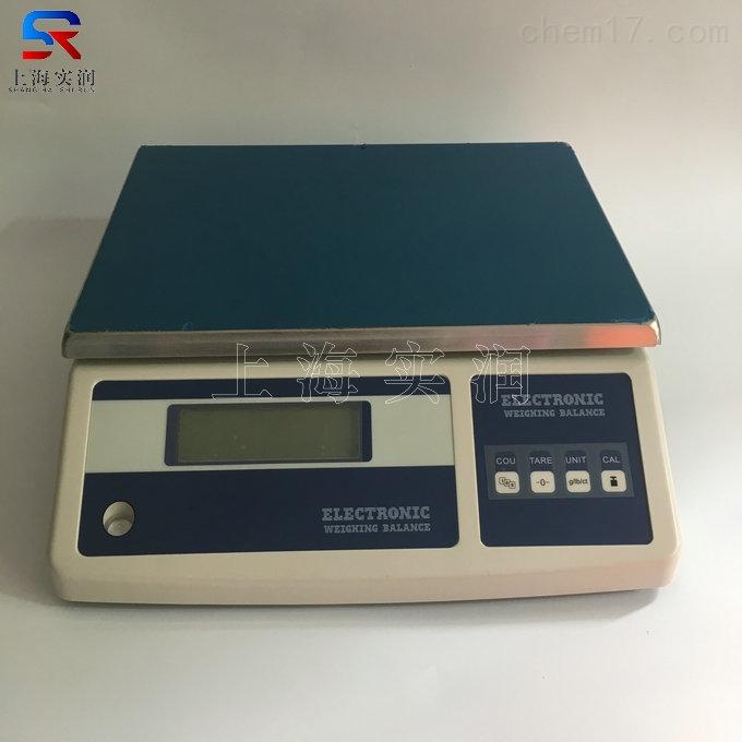 精度1g上海30公斤电子天平秤