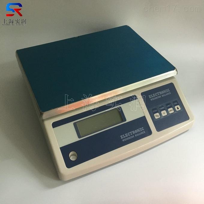 福清县30公斤电子秤|30KG电子天平秤