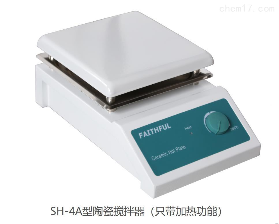 菲斯福SH-4C型液晶顯示磁力攪拌器
