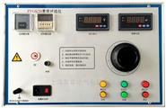 苏霍便携式直流试送仪高精度