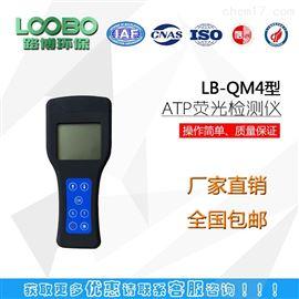 LB-QM4微生物ATP快速荧光检测仪