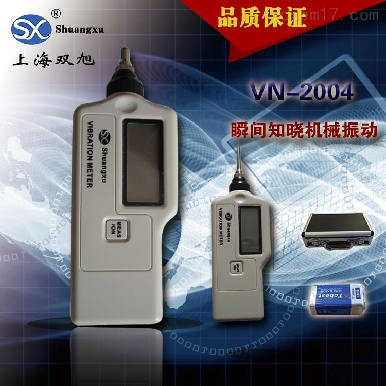 VN-2004轴承故障检测仪厂家