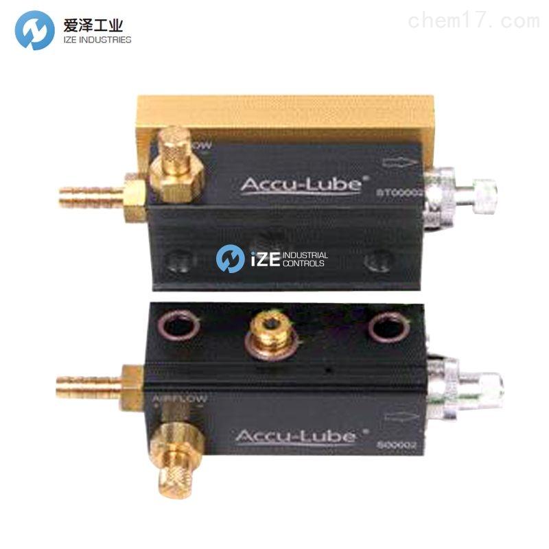 ACCU-LUBE泵9491