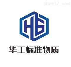 HS-H187细胞株报价