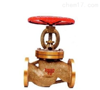 J41T銅截止閥廠家