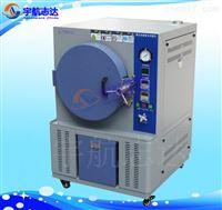 IC半導體通電測試高壓加速老化濕熱試驗箱