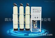 消毒供应室纯水机设备