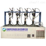 海水硫化物酸化吹氣儀