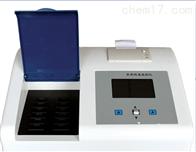 农药残留测试仪SYE-CL01