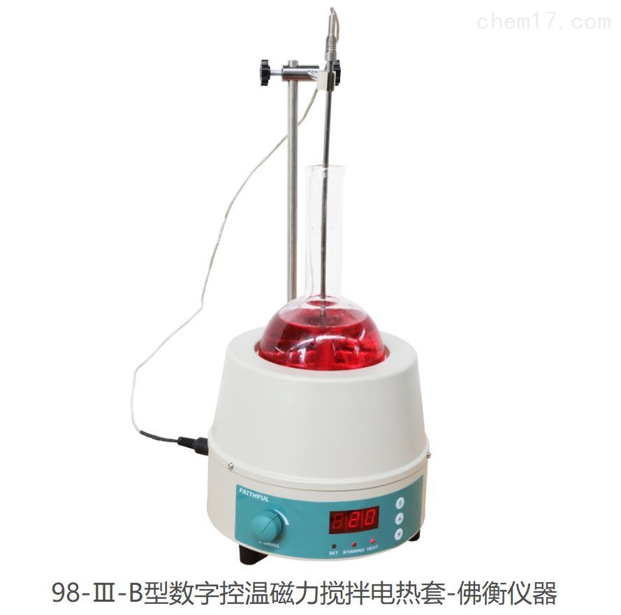 菲斯福數字控溫磁力攪拌電熱套
