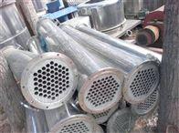 10-450平方二手304不锈钢冷凝器常宁购销厂家