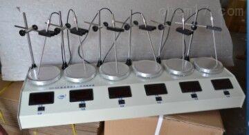 六工位数显恒温磁力搅拌器