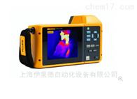 Fluke TiX580美国福禄克FLUKE红外热像仪现货销售