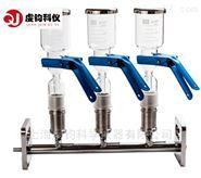 QJ系列玻璃溶液过滤器实验室常用其他设备