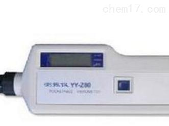 YY80便携式测振仪