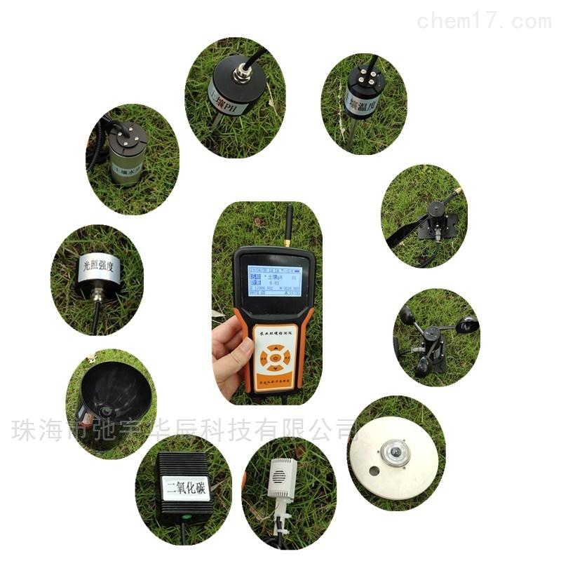 手持农业环境气象检测仪