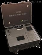 北京華夏科創OIL580便攜式紅外分光測油儀