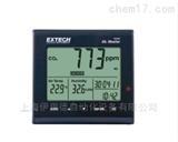美国艾示科EXTECH室内空气质量监控仪
