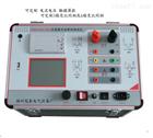 CTPT互感器特性综合测试仪