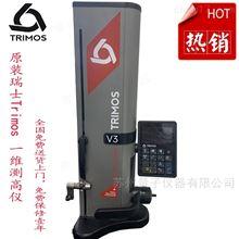 V3-400,V3-700瑞士TRIMOS测高仪V3-400,V3-700