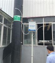 工业园区挥发性有机物排放 在线监测方案