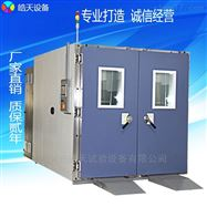 WTHA-08S改造步入式恒温恒湿装置 试验箱系统