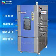 可程式快速溫變箱 溫度線性及非線性變化