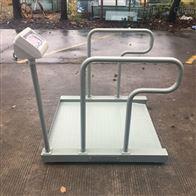 150kg透析輪椅秤 連電腦血透輪椅體重秤