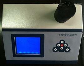 ZRX-29369台式ATP荧光快速检测仪