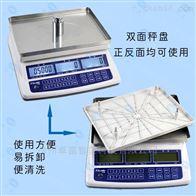 ZF-AHC數量報警電子秤