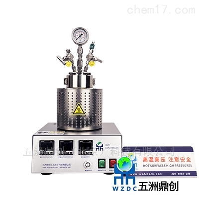 WZC北京 磁力搅拌反应釜 小型高压反应仪