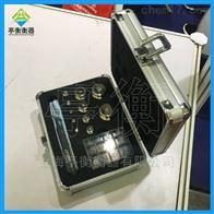 E2级JF-1无磁不锈钢标准砝码1mg-200g